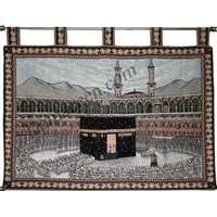 Astonishing Kabba Tapestry