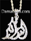 Allah Akbar Zircon Necklace #1285