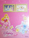 Disney's Princess Picture Frame with Clock