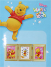 Disney Winnie The Pooh Picture Frame Clock