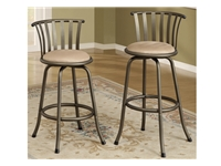 Poundex - F1431 -Swivel Barstool