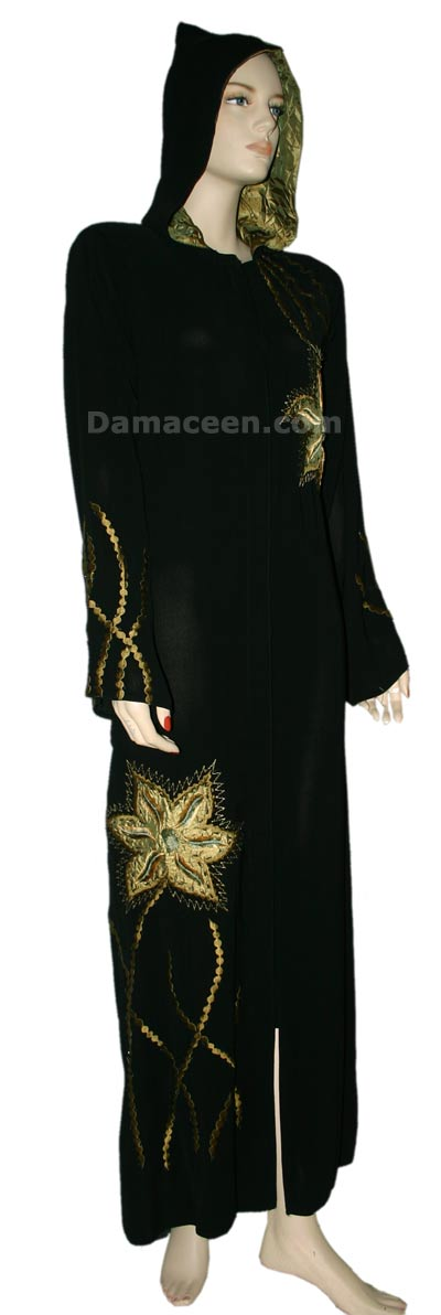 Joyful Hooded Abaya